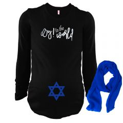 Hanukkah Oy to the World Maternity Set